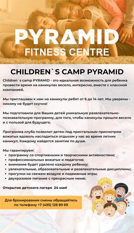 CHILDREN'S CAMP PYRAMID