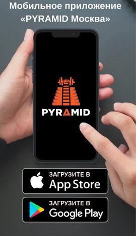 Мобильное приложение клуба